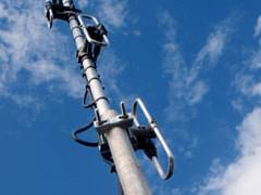 VHF & TETRA antennas